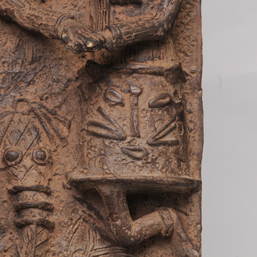 Benin Bronze plaque right