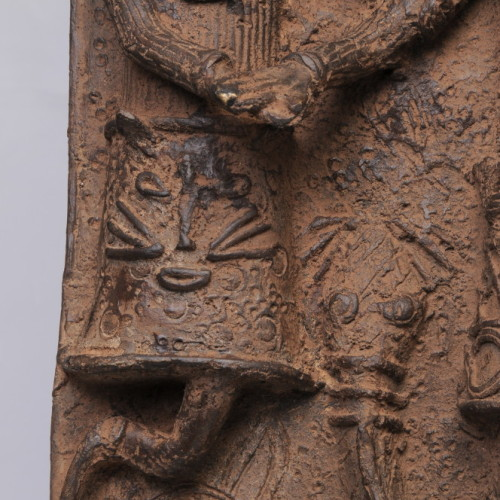 Benin Bronze plaque close-up